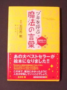 CIMG2203 (2).JPG