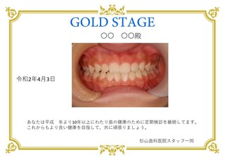 gold (2).jpg